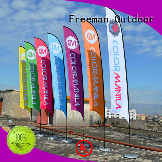 palette feather flags advertising for competition Freeman Outdoor
