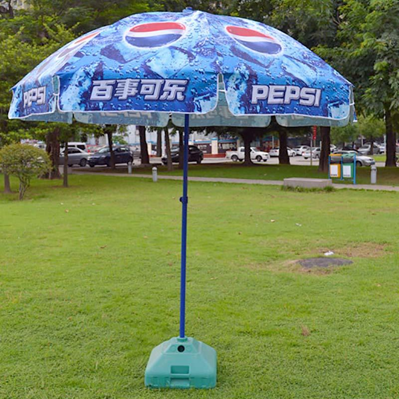 Promotional Beach Umbrella Outdoor