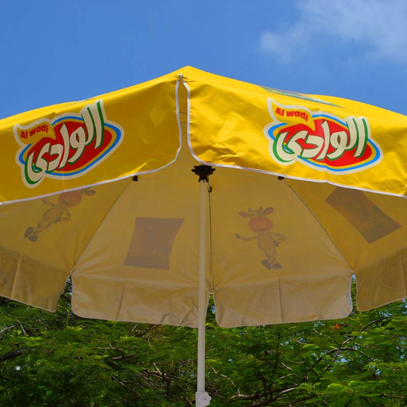 garden large beach umbrella frame for party FeaMont-3